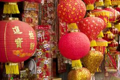 """KUALA LUMPUR, MALEISIË â€ """"23 Januari, 2011 Lantaarns voor het Chinese nieuwe Jaar Stock Foto"""