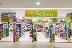 KUALA LUMPUR, Maleisië, 6 Februari, 2018: De EEUWIGHEID Wellness is één o Stock Foto