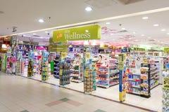 KUALA LUMPUR, Maleisië, 6 Februari, 2018: De EEUWIGHEID Wellness is één o Royalty-vrije Stock Foto
