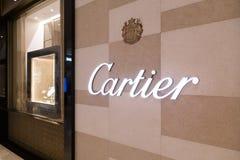 KUALA LUMPUR, MALEISIË - Januari 29, 2017: Cartier, upmarket aangaande Stock Foto