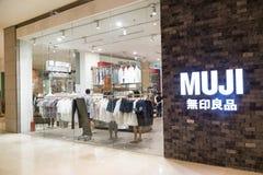 KUALA LUMPUR, MALEISIË - Januari 29, 2017: Muji is Japans root Royalty-vrije Stock Afbeeldingen