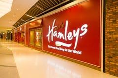 KUALA LUMPUR, MALESIA, IL 16 LUGLIO 2016: Hamleys è un'internazionale Fotografie Stock