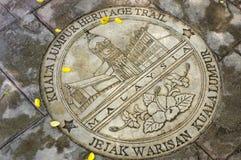 KUALA LUMPUR MALEZJA, STYCZEŃ, - 16, 2016: round pamiątkowy łeb na ziemi - symbol miasto Fotografia Stock
