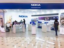 Nokia store in Plaza Low Yat, Kuala Lumpur. KUALA LUMPUR - SEPTEMBER 2017: A Nokia store at Plaza Low Yat. Nokia is a Finnish multinational telecommunications royalty free stock photography