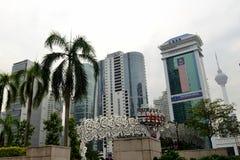 Kuala Lumpur skyscrapers Royalty Free Stock Images