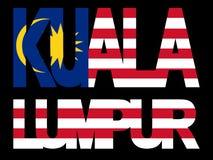 Kuala Lumpur text Stock Images