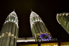 Kuala Lumpur twins tower Stock Photo