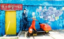 Kuala Terengganu, Maleisië - April 11, 2015: Decoratin van de muurschilderingkunst Stock Foto's