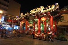 Kuan Yin świątynia przy Yaowarat Chiny miasteczkiem Obraz Royalty Free