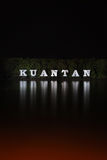 Kuantan View Royalty Free Stock Image