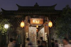 Kuanzhai-Gasse in Chengdu-Stadt, China Lizenzfreies Stockfoto