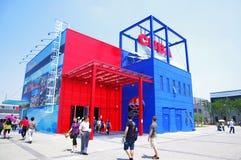 Kuba-Pavillion in Expo2010 Shanghai China stockbilder