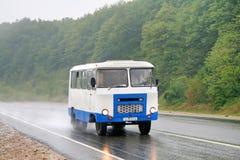 Kuban G1A1 Stock Image