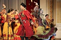 Kuban songs Stock Image