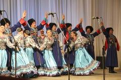 Kuban songs Royalty Free Stock Photo