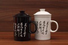 kubek herbaty spodeczków 3 Fotografia Royalty Free