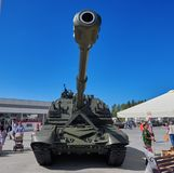 KUBINKA, RUSSIA, AUG.24, 2018: Modern Russian military howitzer 2C19 M2 MSTA-SM with 152 mm cannon on International Military Techn. Ical Forum ARMY-2018 stock images