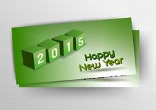 2015 kubussen Royalty-vrije Stock Afbeeldingen