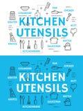 Kuchenny naczynie i kulinarni akcesoria royalty ilustracja