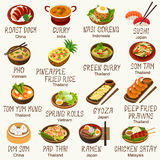 kuchnia azjatykcia ilustracji