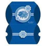 Kudde gåvaasken för det lyckliga kinesiska zodiaktecknet 2019 för det nya året royaltyfri illustrationer