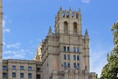 Kudrinskaya方形大厦的塔 库存图片