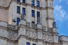 Kudrinskaya方形大厦 图库摄影