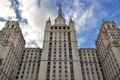 Kudrinskaya方形大厦 免版税库存照片