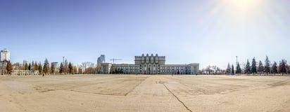 Kuibyshevvierkant in Samara Stock Afbeeldingen