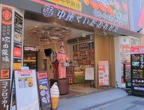 Kuidaore doll in Dotonbori entertainment district Osaka Japan Royalty Free Stock Photos