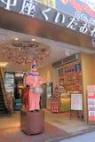 Kuidaore doll in Dotonbori entertainment district Osaka Japan Royalty Free Stock Photo