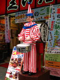 Kuidaore Taro Clown Royalty Free Stock Photo