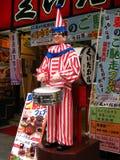 Kuidaore Taro Clown. A mechanical clown infront of the now defunct Kuidaore Restaurant, in Osaka, Japan Royalty Free Stock Photo