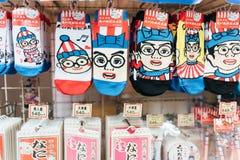 Kuidaore Taro Clown verzierte Socken Lizenzfreie Stockfotos