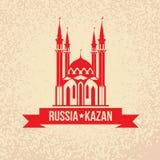 Kul谢里夫回教族长 传染媒介鞑靼斯坦共和国喀山地标 也corel凹道例证向量 免版税图库摄影