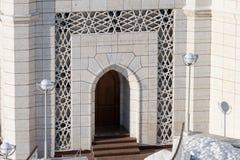 The Kul-Sharif Mosque. In the Kazan Kremlin, Tatarstan republic royalty free stock image