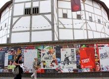 Kula ziemska teatr Londyn Obrazy Royalty Free
