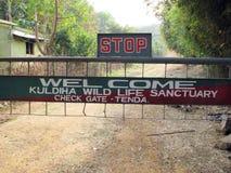 Kuldiha Wildlife sanctuary gate Stock Photos