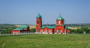 Kulikovo field Monastyrshchina. Stock Image