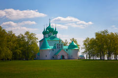 Kulikovo field, Russia Royalty Free Stock Images