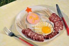 Kulinarisches Emblem der UDSSR Stockbilder