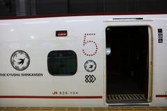 800 kulkyushu serier shinkansen drevet Fotografering för Bildbyråer