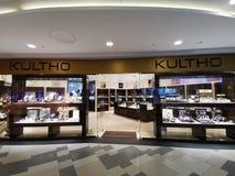 Kultho sklep przy placem Rumunia zdjęcie stock