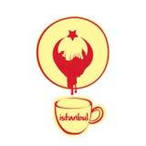 Kultur des türkischen Kaffees Stockbild