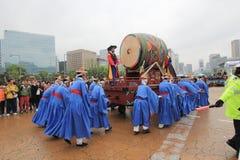 Kultur-Festival Yeongam Wangin in Seoul stockbilder