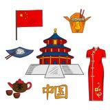 Kultur, kokkonst och dragningar av Kina skissar royaltyfri illustrationer