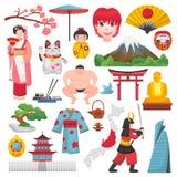 Kultur och geisha för Japan vektor japansk i kimono med blomningen sakura i tokyo illustrationuppsättning av Japanization symbole royaltyfri illustrationer