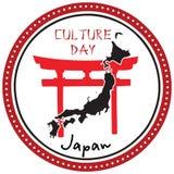 Kultura dzień Japonia Obraz Royalty Free