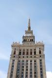 kultura pałac Warsaw zdjęcia stock