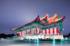 Kulturalny Chiang krajowy Centrum kai-Shek Fotografia Royalty Free